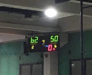 U16 FIP:  Vismara Milano-Basketown 50-62